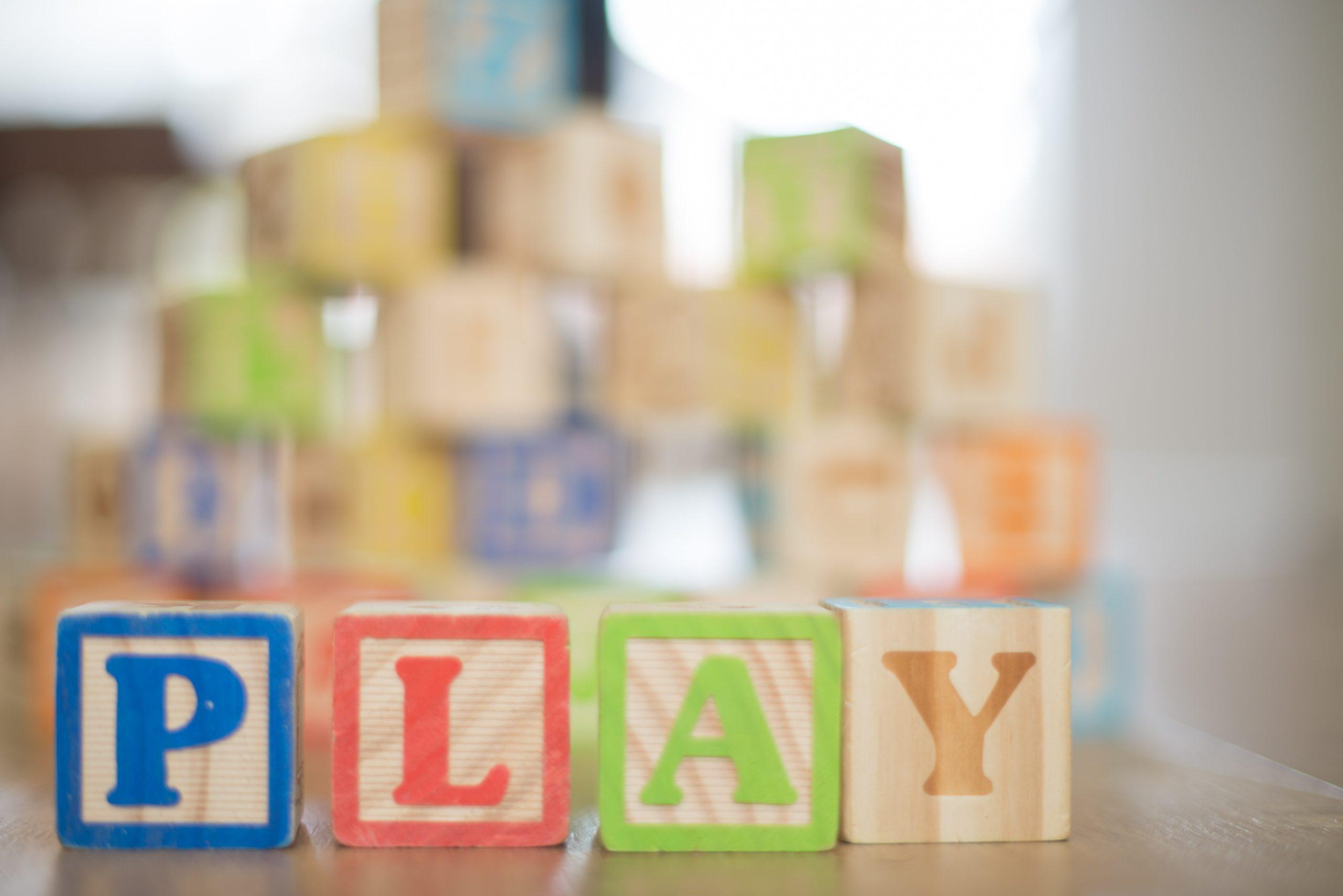 Spielen – Förderung kann so einfach sein